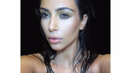 Here's the Cover of Kim Kardashian's New Book of Selfies, Selfish