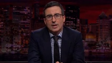John Oliver's Hiliarious Audition For a Book He's 'Never Even Read' — 50 Shades Of Grey!