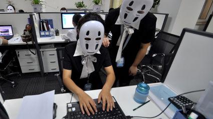 Chinese Company Creates 'No Face Day' - WTF!?