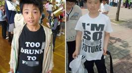 Parents Buy Kids Clothes Printed With Swear Words Because They Don't Understand English
