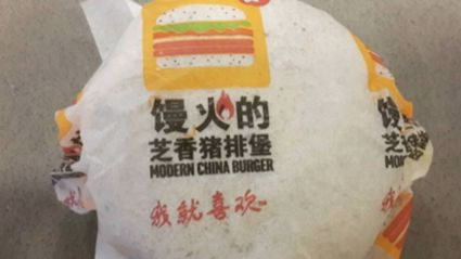 McDonald's Has A Burger With A Gray Bun And Everyone's Freaking Out