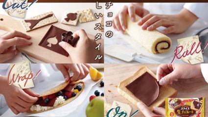 So Chocolate Now Comes In Slices Like It's Cheese