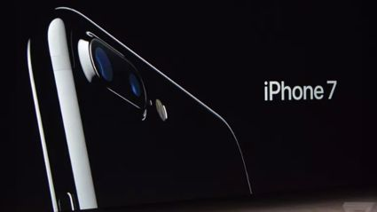 iPhone 7 Announced With Dual Cameras and No Headphone Jack