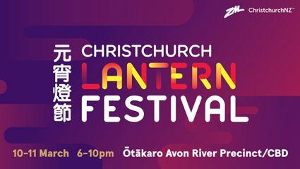 CHRISTCHURCH: 2018 Christchurch Lantern Festival