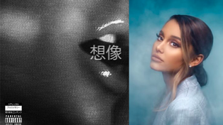 Fans have worked out who Ariana Grande's new song 'Imagine' is about