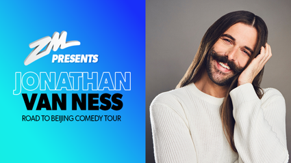 ZM Presents Jonathan Van Ness: Road to Beijing Comedy Tour